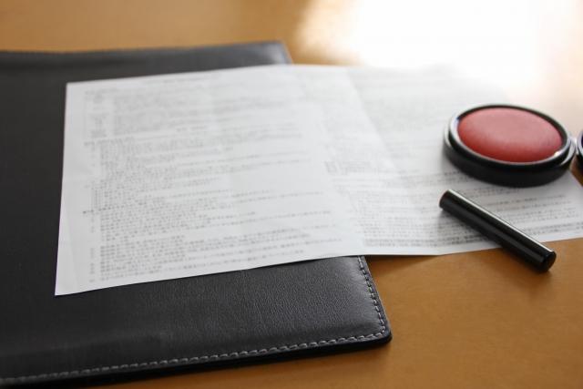 車売却の必要書類
