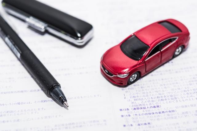 車売却の契約書トラブル