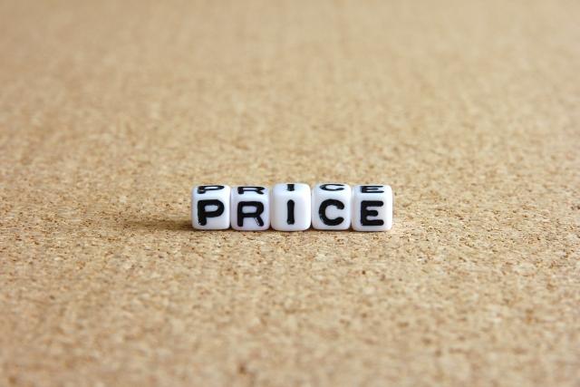 価格を決める